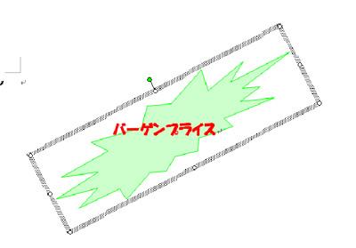 b0186959_2051523.jpg