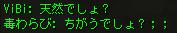 d0095959_2102998.jpg