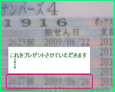 f0070359_1643167.jpg