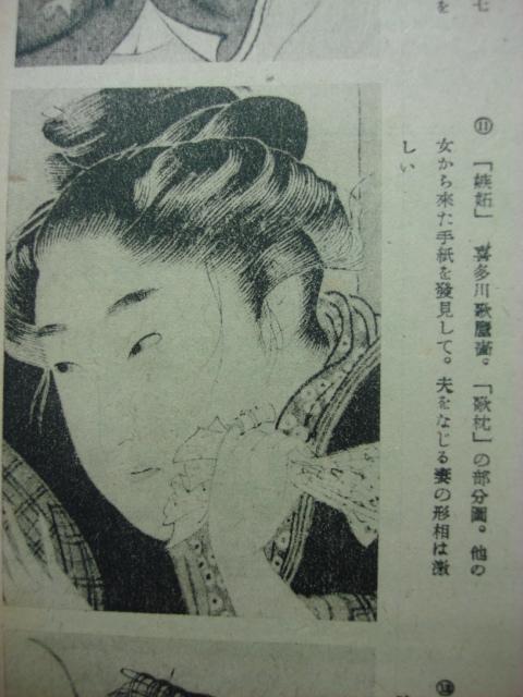 戦後の女性文化 その2_b0124462_21315464.jpg
