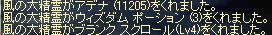 c0020762_0341980.jpg