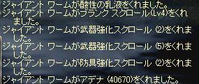 c0020762_0342351.jpg