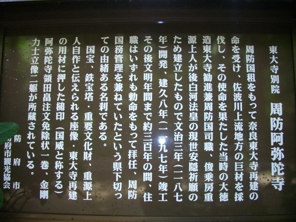 f0113862_1849246.jpg