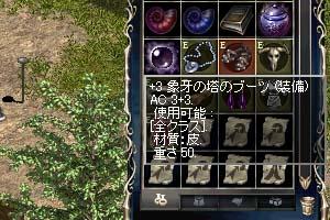 b0048563_21285316.jpg