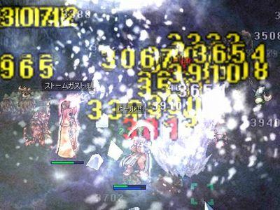 c0146263_1612587.jpg