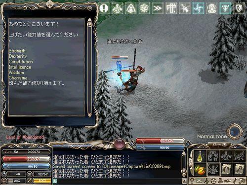 e0080379_23272163.jpg