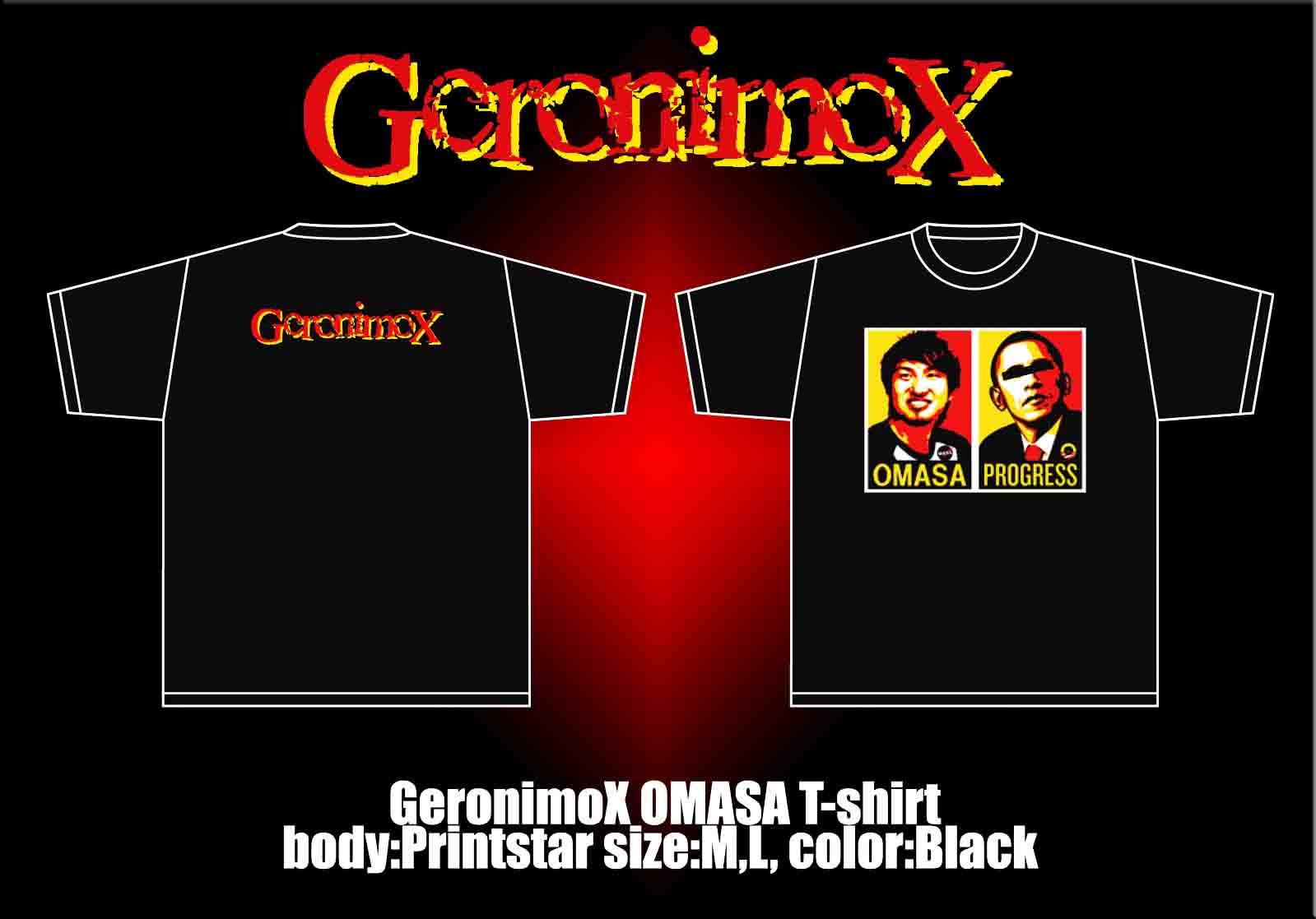 オバマ的Tシャツ_b0177480_21151752.jpg