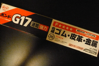 G17_f0164187_23242138.jpg