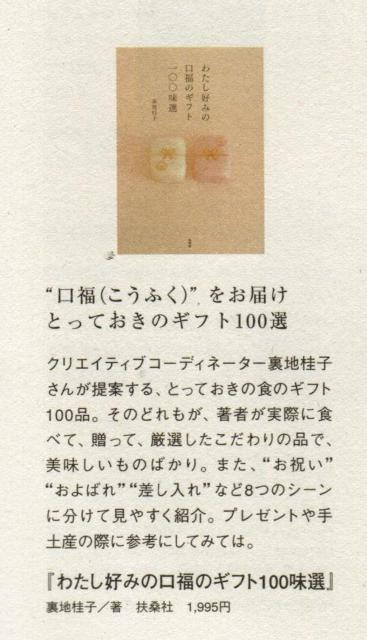『nid』vol.12 2009 summer_c0101406_19545437.jpg