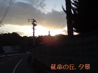 バレンタイン・夕景の丘を想い…_b0183113_2362291.jpg