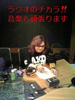 ラジオの力!まだ富山の名残が~_b0183113_242934.jpg