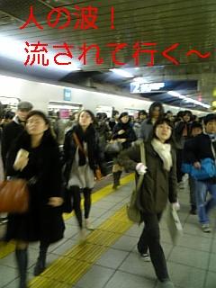 受験シーズン、駅は大混雑!!_b0183113_2453026.jpg