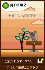 d0016727_1684914.jpg