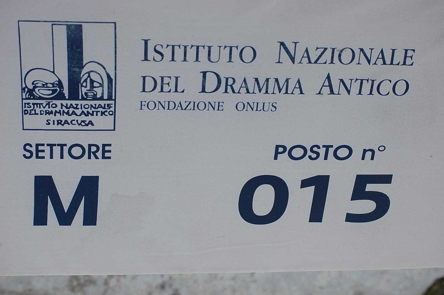 2009年ギリシャ劇場 バゥ_d0084229_0241533.jpg