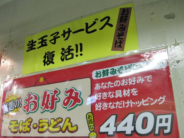 a0016730_22143555.jpg