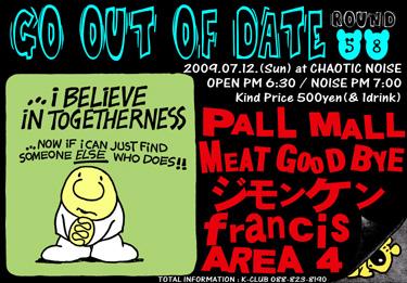 """2009年7月の\""""CHAOTIC NOISE\""""でドーーーン!! _f0004730_16341385.jpg"""