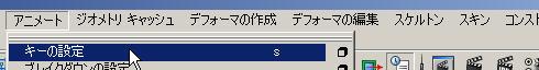 f0161734_1811427.jpg