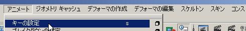 f0161734_18141222.jpg