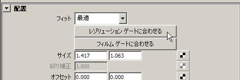 f0161734_1834324.jpg