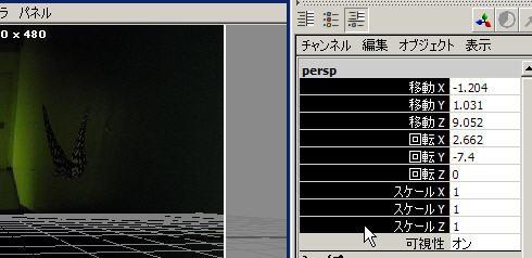 f0161734_2236684.jpg