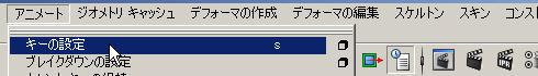 f0161734_22382853.jpg