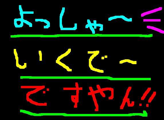f0056935_1944121.jpg