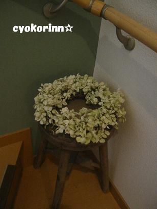 f0185935_16582140.jpg
