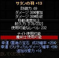 b0184437_1244720.jpg