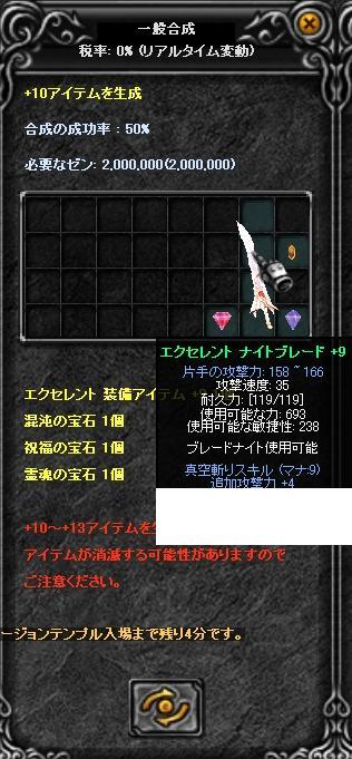 b0184437_1284100.jpg