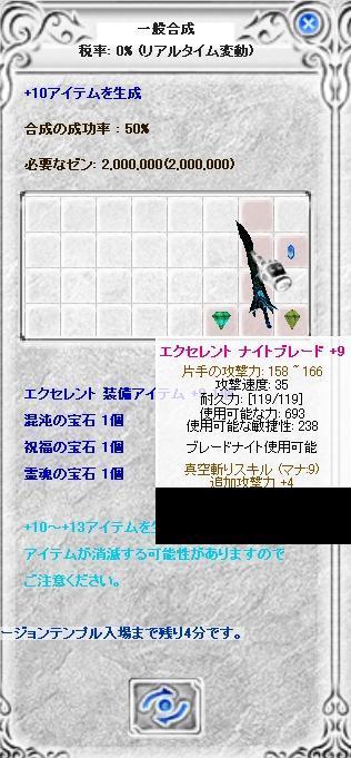 b0184437_25672.jpg
