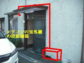 f0031037_20565620.jpg