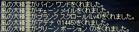 c0020762_1503263.jpg