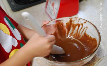 男の子のお菓子作り_d0091671_10402833.jpg