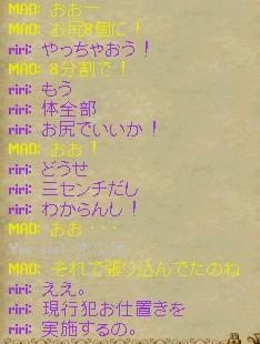 b0096491_19584744.jpg