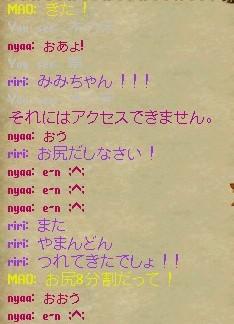 b0096491_2011523.jpg