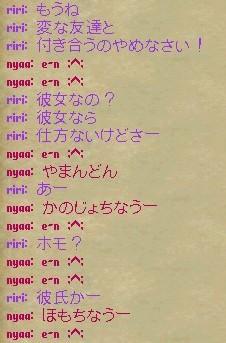b0096491_2032778.jpg
