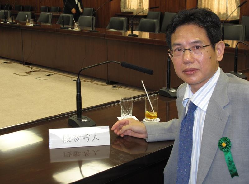 参議院総務委員会参考人として出席_d0027795_21484877.jpg