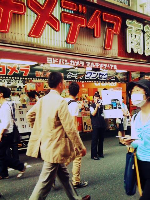 ヨドバシカメラ新宿マルチメディア南館 外観