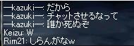 a0060002_1032582.jpg