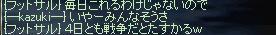 a0060002_10332855.jpg