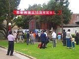 中国武術調査を読みました。_a0130305_12255693.jpg