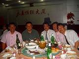 中国武術調査を読みました。_a0130305_12274474.jpg