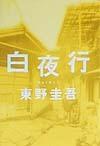 f0169509_19484366.jpg