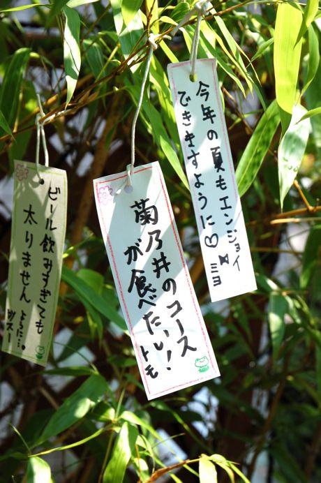 ★に願いを♡_a0037910_1061619.jpg