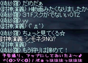 f0072010_4172757.jpg