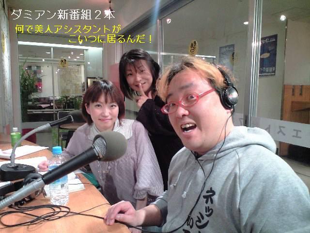 オマケ・ダミアン番組2本だって!_b0183113_20114850.jpg
