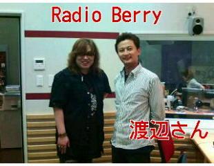 Radio Berry生放送出演から!! _b0183113_22451279.jpg