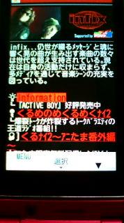 Thank you!オーディー& アニ魂☆_b0183113_23122989.jpg