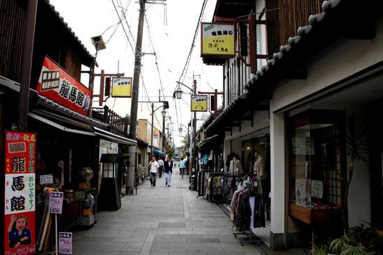 伏見を歩く 1.寺田屋あたり_e0048413_23202197.jpg