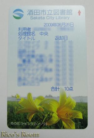 f0078014_1161023.jpg